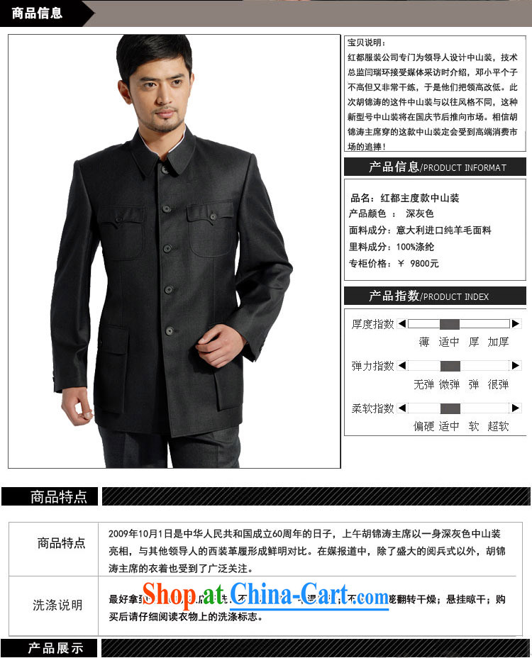 Both the Red Cross smock Kit business and leisure the service package imported fabrics woolen Zhongshan serving the president, 22,655 dark gray 185/110 pictures, price, brand platters! Elections are good character, the national distribution, so why buy now enjoy more preferential! Health