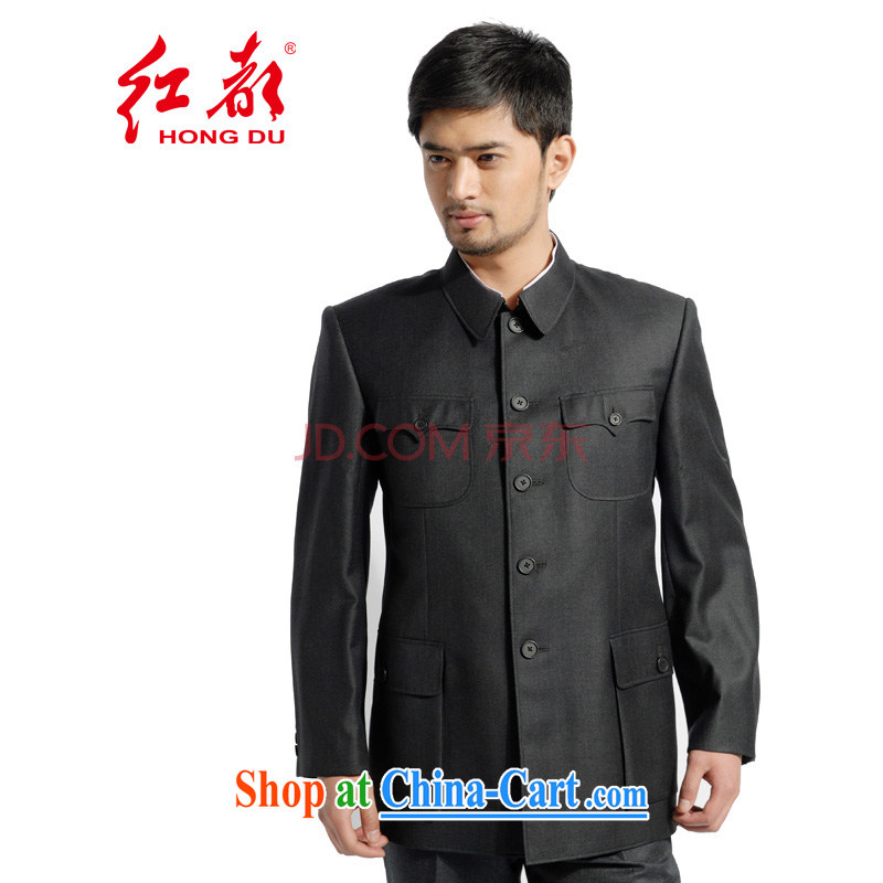 Both the Red Cross smock Kit business and leisure the service package imported fabrics woolen Zhongshan serving the president, 22,655 dark gray 185/110