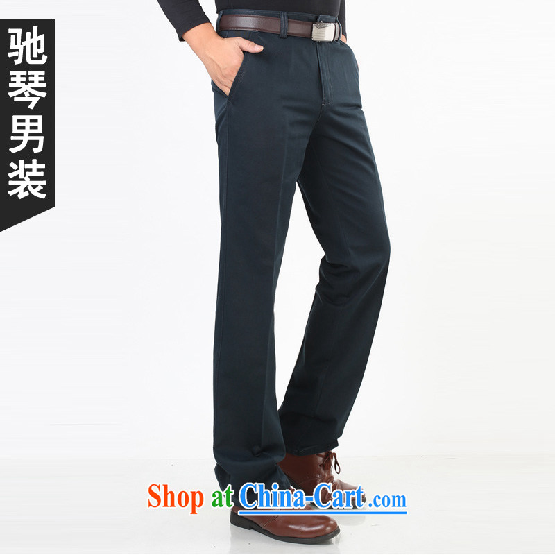 Duo Qin pure cotton from hot leisure pants 100_ Cotton Men's card the color black business casual men's trousers with short spring and autumn and thick, autumn and winter clothing new 58,021 58,021 - 11 blue 44 yards _3 feet 2 back_