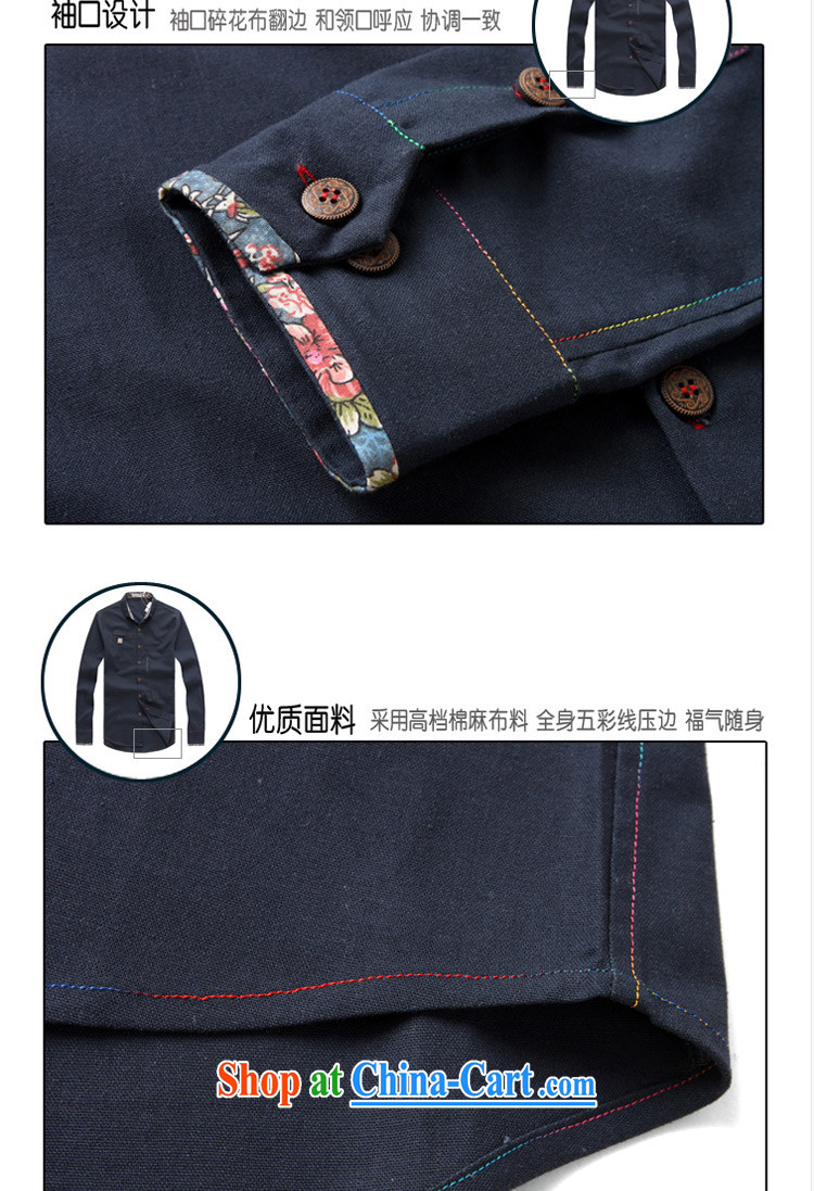 2015 spring loaded Tang men's Sun Yat-sen, cotton for the embroidery ethnic wind larger male 901 possession, Cyan 5 XL pictures, price, brand platters! Elections are good character, the national distribution, so why buy now enjoy more preferential! Health