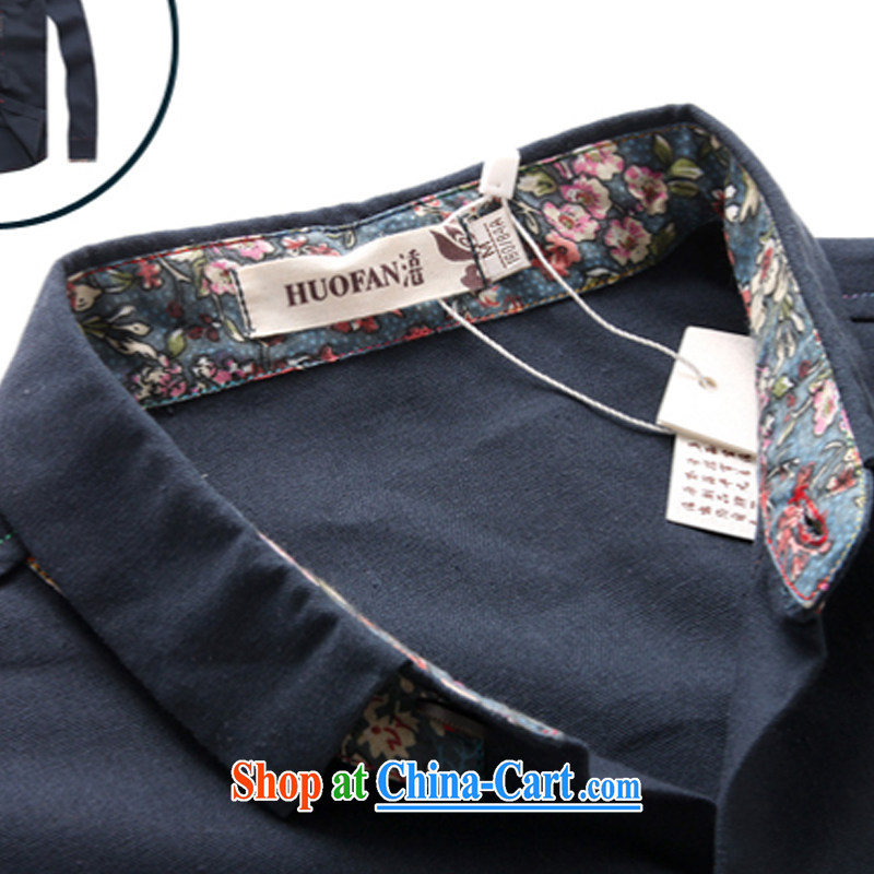 2015 spring loaded Tang men's Sun Yat-sen, cotton for the embroidery ethnic wind larger male 901 possession, Cyan 5 XL, M 2 monline, shopping on the Internet