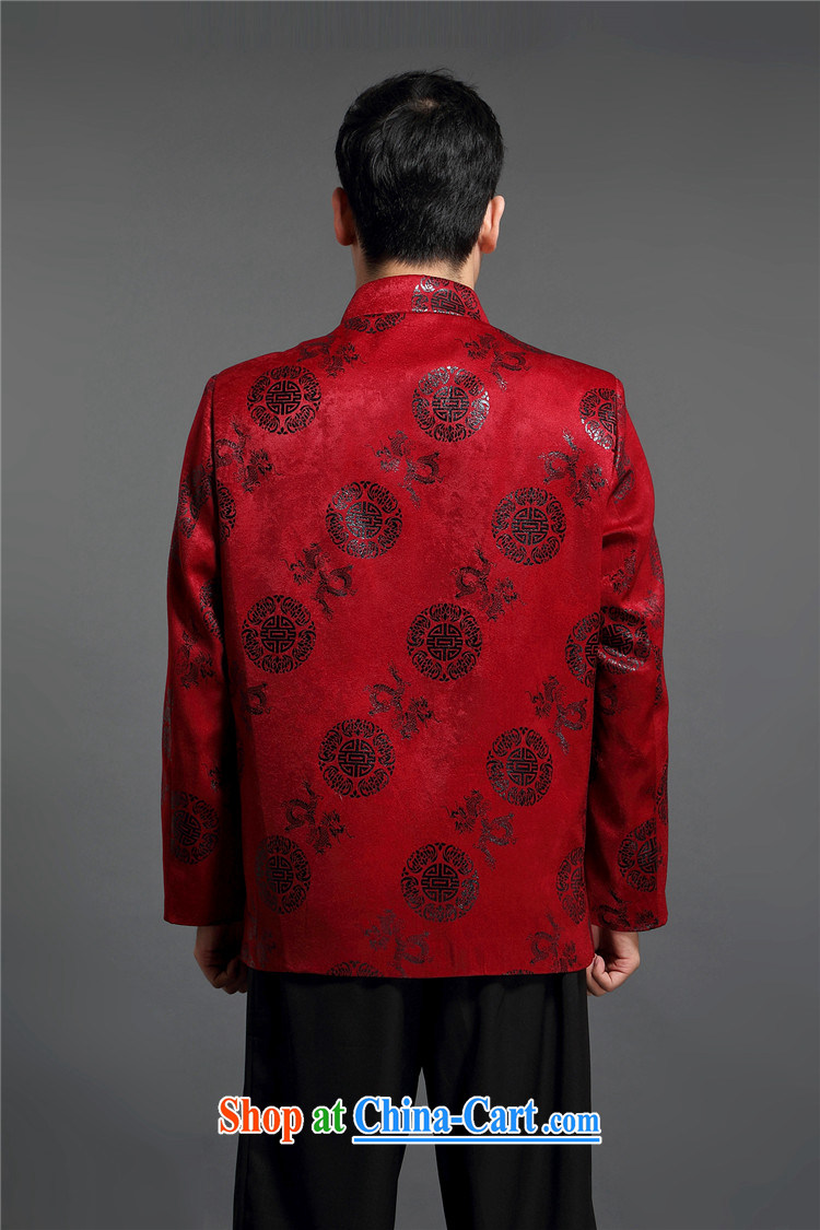 The poppy in the older men and the Chinese men's jacket jacket Chinese Disc fall arrest load larger Tang jackets men's red 185 pictures, price, brand platters! Elections are good character, the national distribution, so why buy now enjoy more preferential! Health