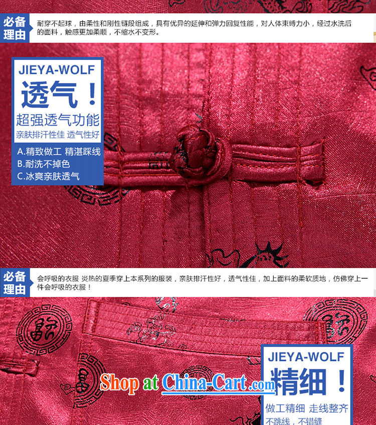Jack And Jacob - Wolf JIEYA - WOLF new autumn and winter Chinese men's T-shirt national fashion clothing smock leisure Tai Chi, pants Kit blue T-shirt 190/XXXL pictures, price, brand platters! Elections are good character, the national distribution, so why buy now enjoy more preferential! Health
