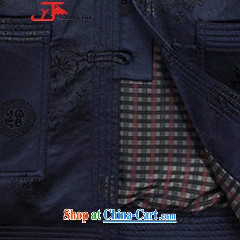 Jack And Jacob - Wolf JIEYA - WOLF new autumn and winter Tang on men's T-shirt national fashion clothing smock leisure Tai Chi, pants Kit blue T-shirt 190/XXXL, JIEYA - WOLF, shopping on the Internet