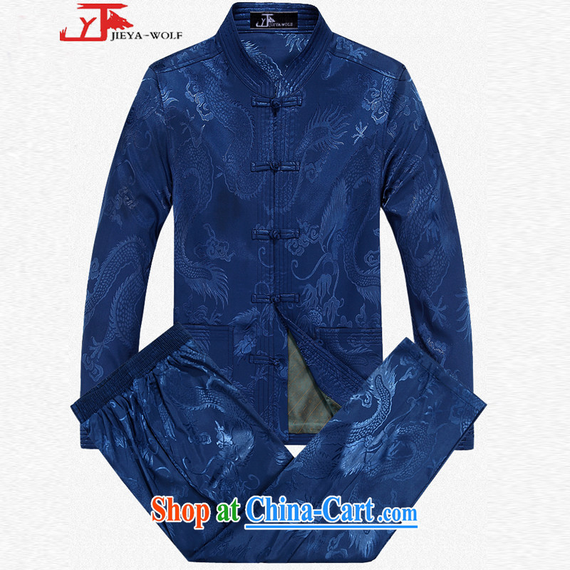 Jack And Jacob - Wolf JIEYA - WOLF Kit Chinese men's long-sleeved Kit spring men Tang jackets jackets, large Dragon figure set blue a 185_XXL