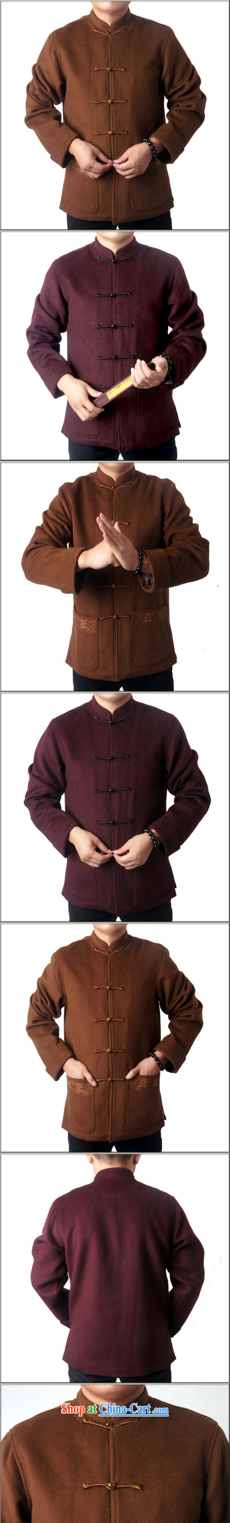 Sureyou men's fall/winter leisure Tang with long-sleeved older jacket wool Chinese Chinese, who detained 5 Chinese national service promotions 7719, tea-colored 190 pictures, price, brand platters! Elections are good character, the national distribution, so why buy now enjoy more preferential! Health