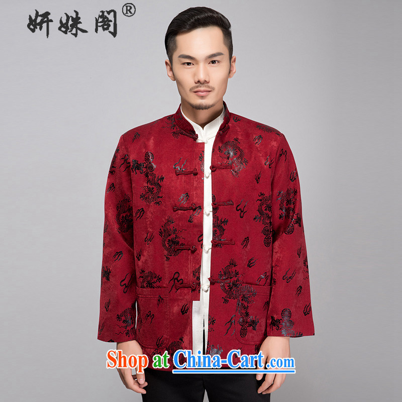 Yan Shu GE older men's autumn and winter clothing New Tang replacing the collar loose men's casual shirt-tie the code father holiday dress festive costume Dragon red 4 XL