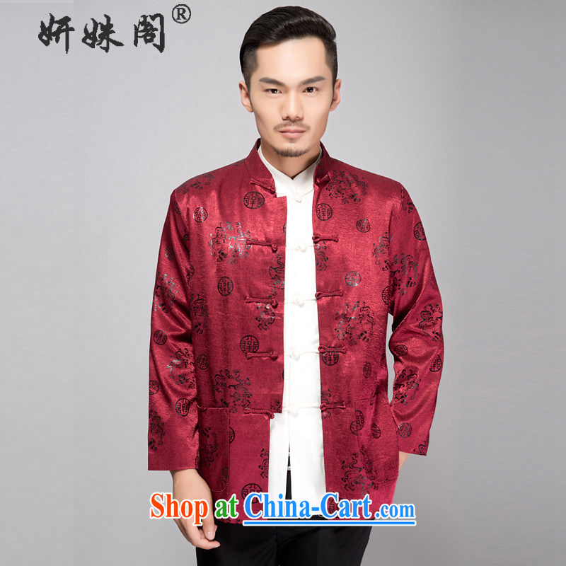Yan Shu in older men's autumn and winter load Tang stamp thin cotton clothing, collar-tie casual jacket XL Dad T-shirt holiday clothing the Hung 4 XL
