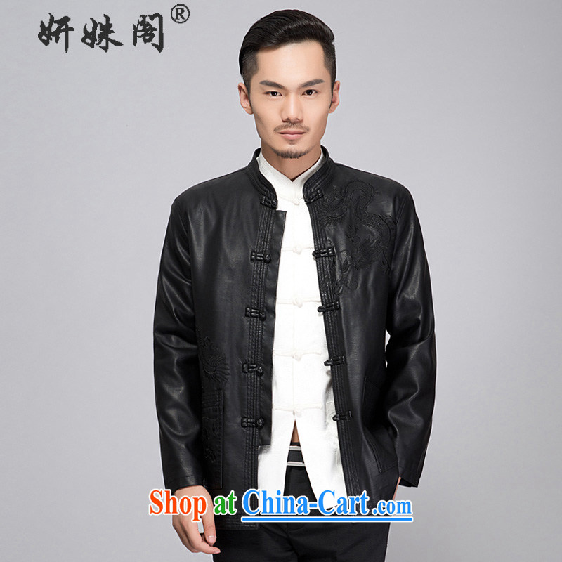Her cabinet this new middle-aged and older men's autumn and winter clothes washable leather embroidered dragon T-shirt warm Windproof Jacket long XL Dad T-shirt relaxed and comfortable black cotton 4 XL