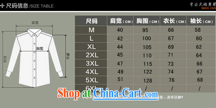 The SYI collar jacket light jacket men fall under the Sun Yat-sen collar jacket large, overweight XXXL L X 2 4 men's Sun Yat-sen Tang blue 5 XL pictures, price, brand platters! Elections are good character, the national distribution, so why buy now enjoy more preferential! Health
