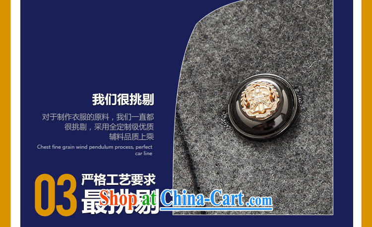 2015 clarkkuso winter men and replace the collar stitching hair? What coat the coat Tang replace Generalissimo groom, who accompanied by wedding banquet, blue and red 3 XL pictures, price, brand platters! Elections are good character, the national distribution, so why buy now enjoy more preferential! Health