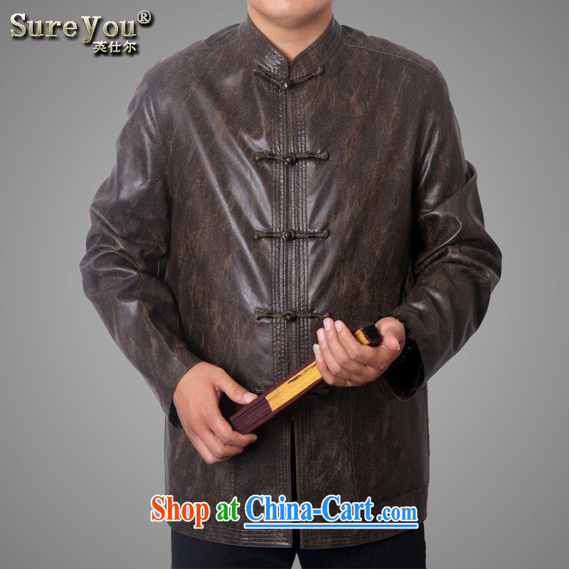The British, Mr Rafael Hui, and 14 New Men's upscale PU Tang is a leading Chinese ethnic Chinese older jacket father gift 1202 brown 190