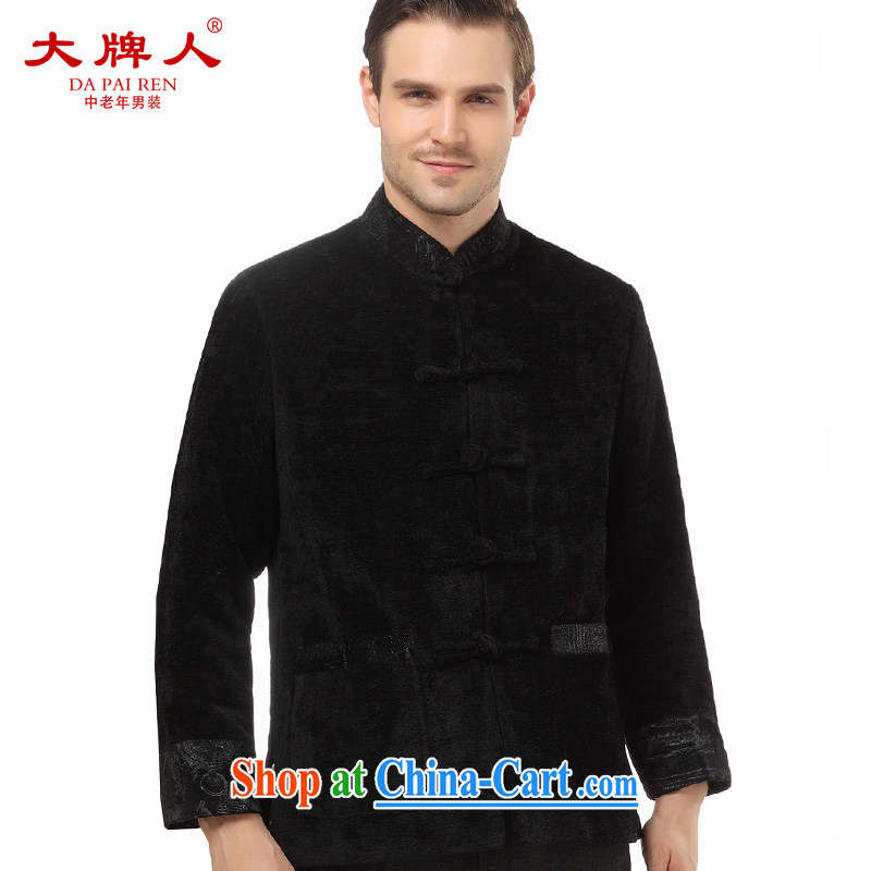 The licensing of Chinese China wind men's jackets, coats for casual male father loaded jacket black XXXL