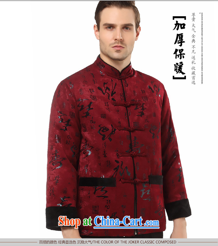 The brand's winter clothing men Tang with quilted coat men's Dragon thick winter clothes cotton clothing, older men's jackets father with winter, China wind dark red well XXXL pictures, price, brand platters! Elections are good character, the national distribution, so why buy now enjoy more preferential! Health