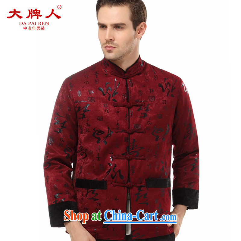 The licensing of winter clothing men's Chinese countrysides male Dragon thick winter clothes cotton clothing, older men's jackets Dad loaded winter, China wind dark red well XXXL