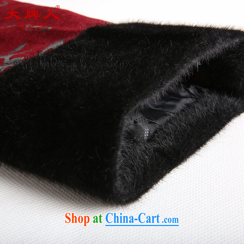 The licensing of winter clothing men Tang with quilted coat men's Dragon thick winter clothes cotton clothing, older men's jackets father with winter, China wind dark red well XXXL, the licensee (DAPAIREN), shopping on the Internet