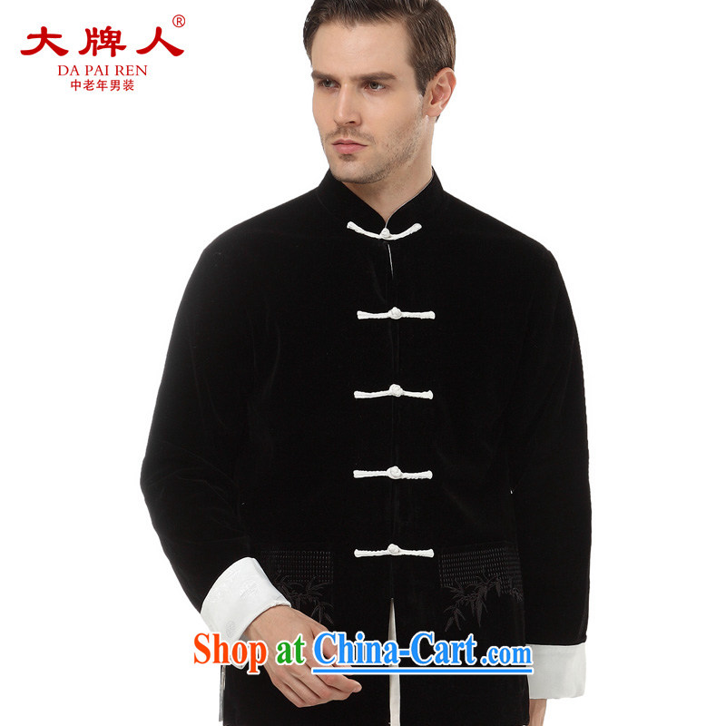 The fall of the two-sided wearing jacket Tang replace men Tang replace Generalissimo Lounge, neck jacket ethnic wind jacket black-and-white two-color XXL