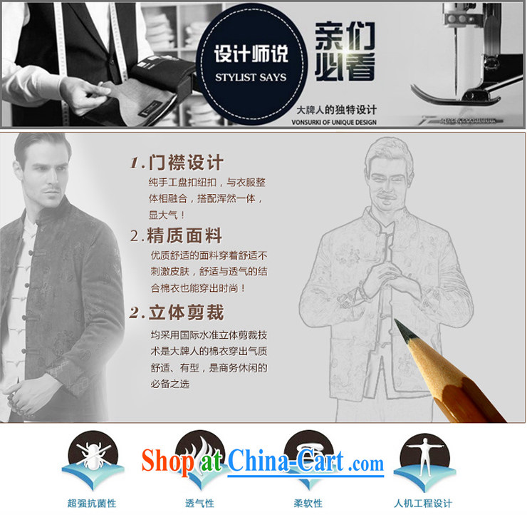 The brand's winter clothing China wind men's Tang with thick quilted coat, older men's jackets men's Chinese Ethnic Wind father replace cotton suit brown XXXL pictures, price, brand platters! Elections are good character, the national distribution, so why buy now enjoy more preferential! Health
