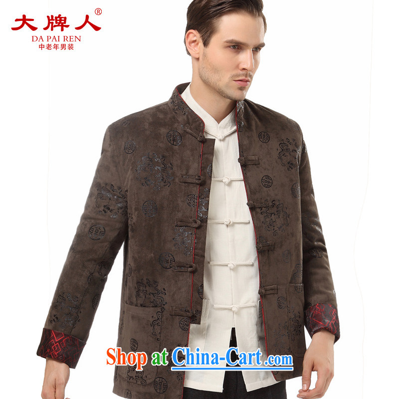 The token's winter clothing China wind men Tang with thick quilted coat, old men jackets men's Chinese Ethnic Wind father loaded cotton suit brown XXXL