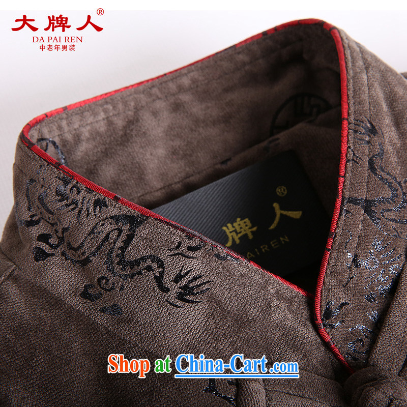 The licensing of winter clothing China wind men Tang with thick quilted coat, old men jackets men's Chinese ethnic wind father loaded cotton suit brown XXXL, the licensee (DAPAIREN), and, on-line shopping