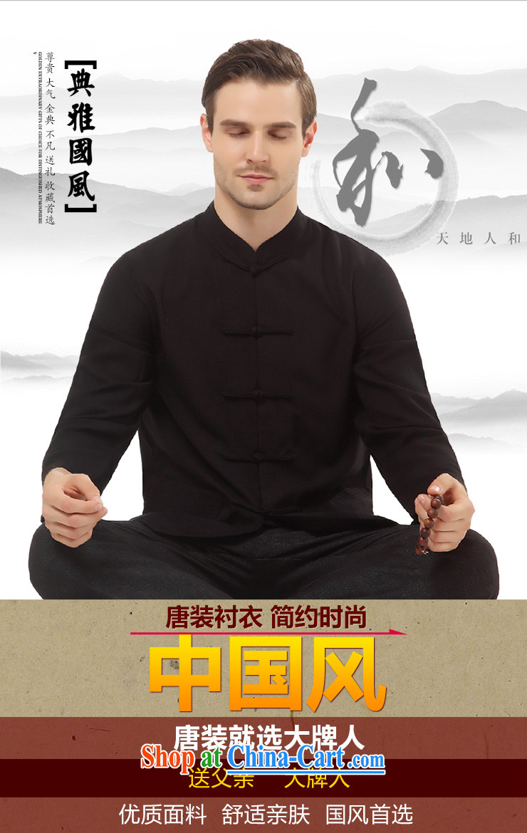 The brand's spring and summer, China, Chinese shirt-buckle Yi Ethnic Wind men's leisure on T-shirt Tai Chi shirt jogging Pack E-Mail black XXXL pictures, price, brand platters! Elections are good character, the national distribution, so why buy now enjoy more preferential! Health
