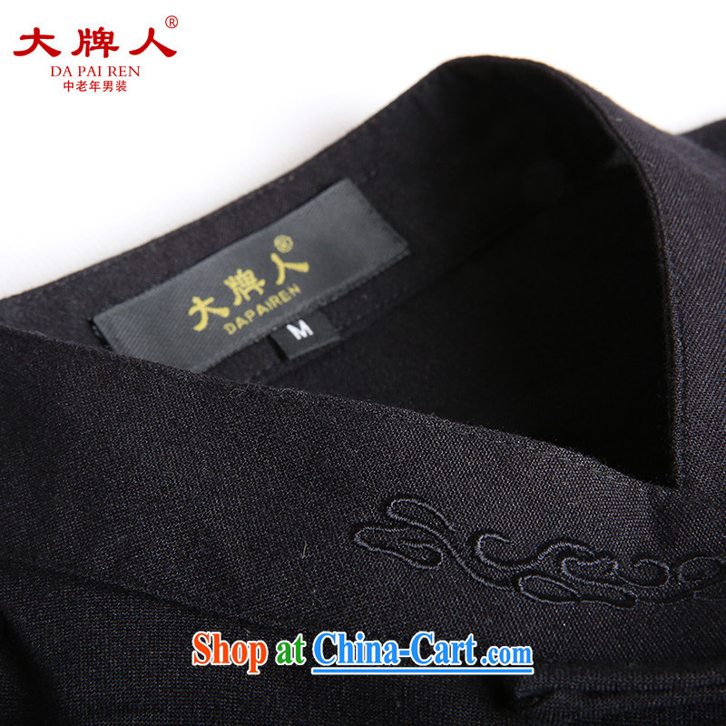 The licensing of spring and summer, China, Chinese shirt-buckle Yi ethnic wind men's leisure on T-shirt Tai Chi shirt jogging Pack E-Mail black XXXL, the licensee (DAPAIREN), online shopping