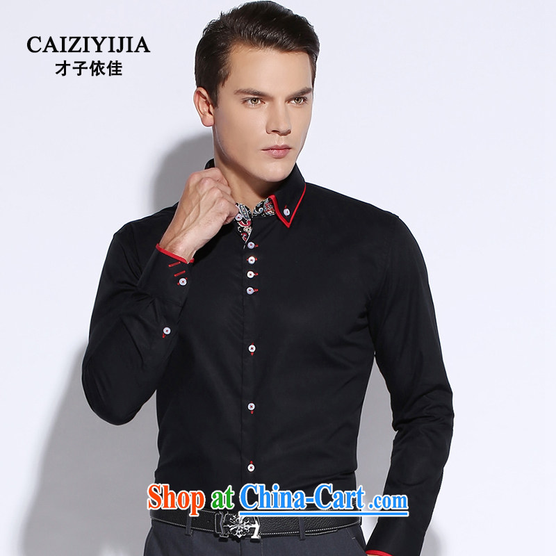 Gifted with autumn, China wind men's long-sleeved T-shirt pure cotton stylish Tang Service Snap collar shirt men's stamp Chinese shirt CZ 70,168 44