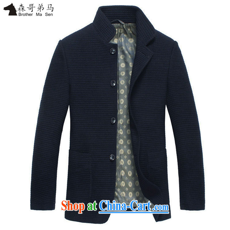 His brother-in-law and the winter clothes New China wind business and leisure jacket male and graphics style men's woolen smock, for cultivating warm T-shirt ex-gratia package coin, 190 / 110 (3 XL - 56)