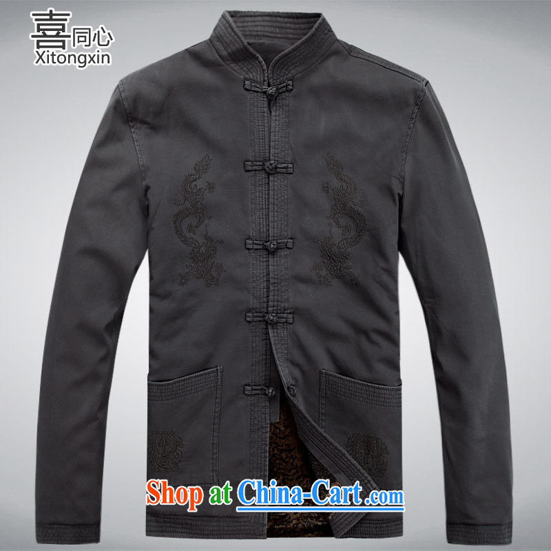 Hi concentric father replace the collar jacket Tang with gray XXXL