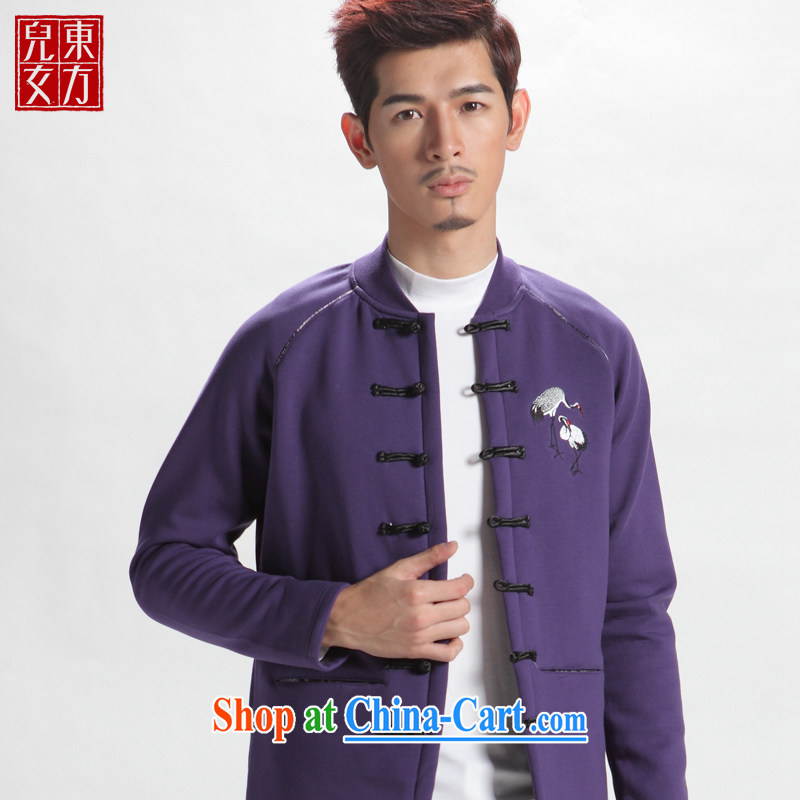 Oriental children fall and winter with men the lint-free cloth long-sleeved Chinese men's jacket youth modern Chinese style Leisure improved Han-load of Chinese national costumes, beauty-jacket Orchid purple 190/110 (XXXXL)