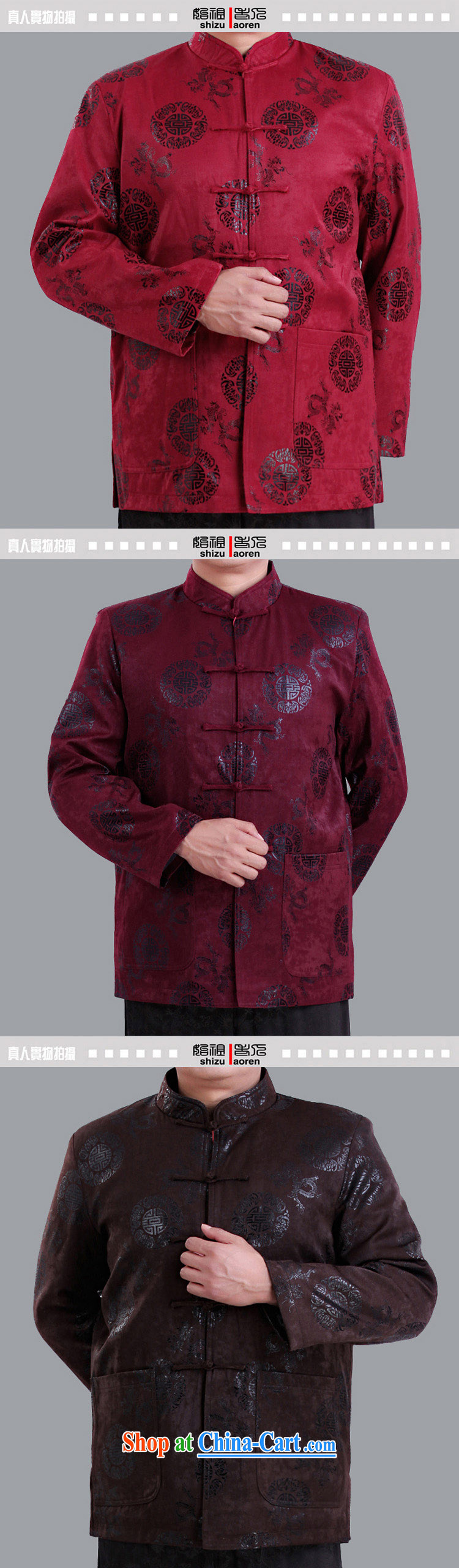 Fall/Winter men and thin cotton long-sleeved Tang jackets, old-field men and Tang with quilted coat, good old fashion 1281 1281 red 190 code quilted winter, pictures, price, brand platters! Elections are good character, the national distribution, so why buy now enjoy more preferential! Health
