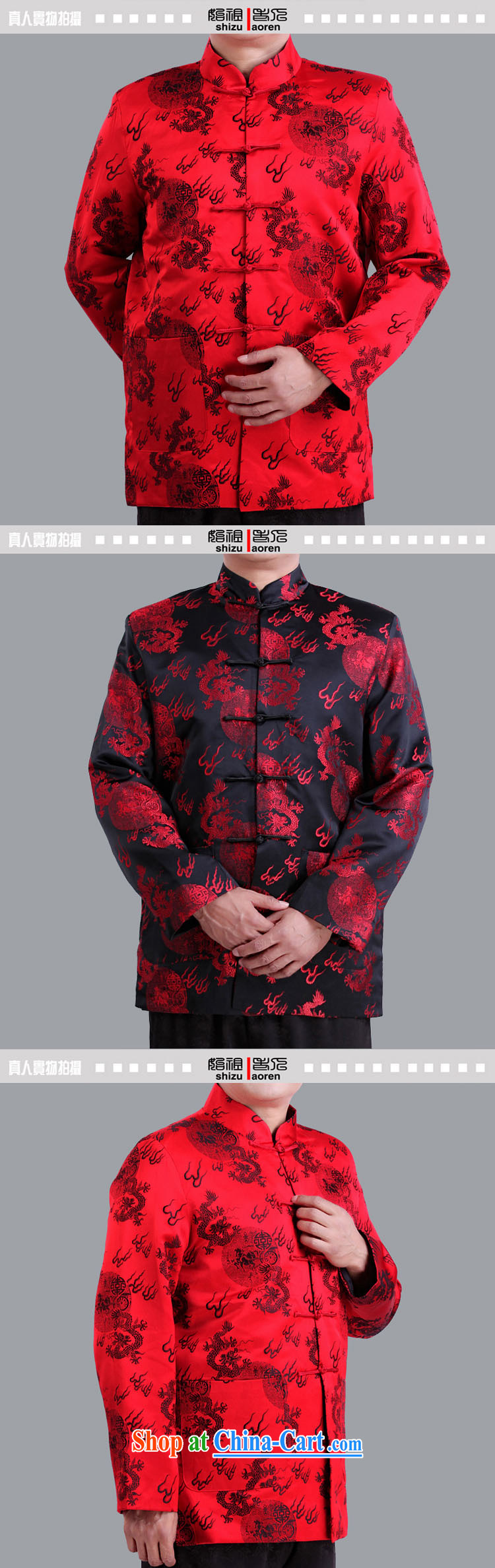 Autumn and Winter Celebration of marriage red Tang jackets in the old life, and Tang replace old life and Chinese S 1102 red 190 code quilted winter, pictures, price, brand platters! Elections are good character, the national distribution, so why buy now enjoy more preferential! Health