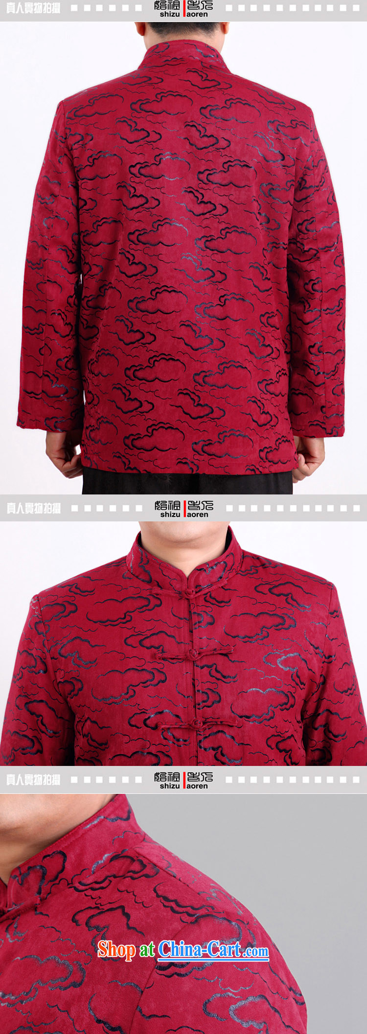autumn and winter and loose cotton folder Tang jackets and indeed the older thin cotton men's Chinese father fall and winter clothing 1336 mauve 190 code/spring, pictures, price, brand platters! Elections are good character, the national distribution, so why buy now enjoy more preferential! Health