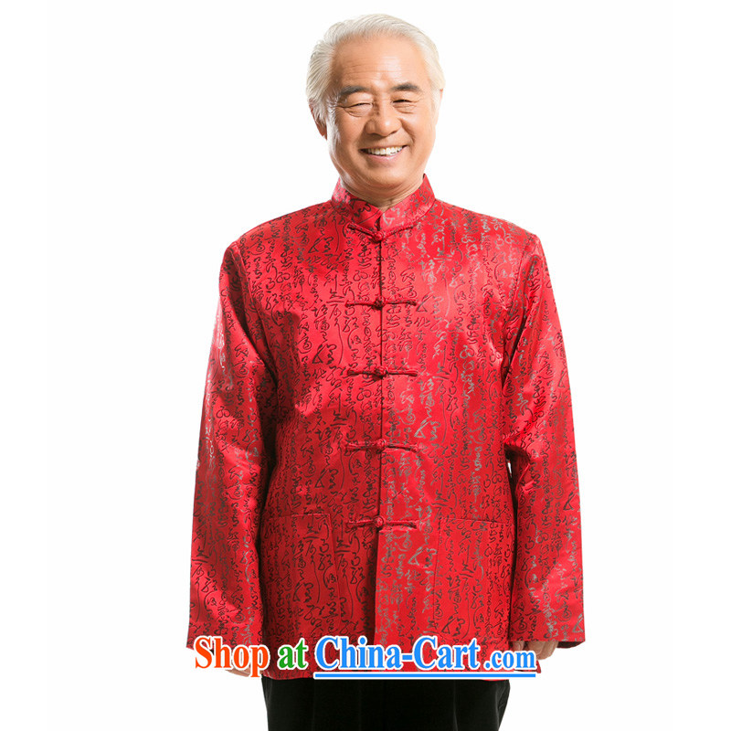 F spring 0755 men's Chinese long-sleeved shirt, elderly Chinese men and the charge-back elderly long-sleeved Chinese men's jackets red XXXL_190