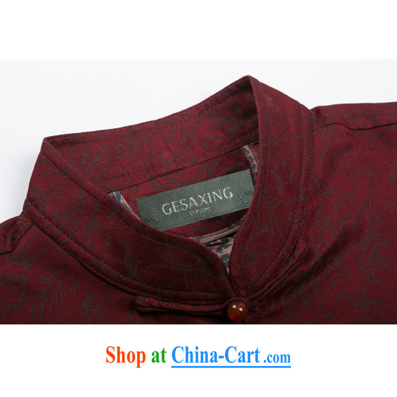 F 0799 new men's cotton long-sleeved winter home Tang/older Chinese leisure shirt jacket National Black XXXL/190, and mobile phone line (gesaxing), and, on-line shopping