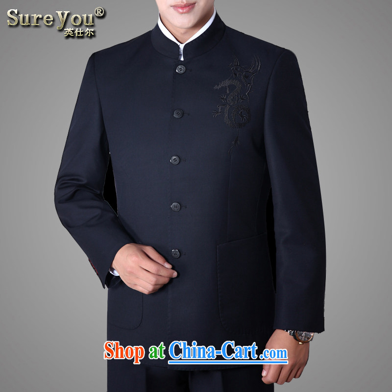 Men's China wind Chinese and smock for men's leisure youth replace suit package blue-black suit smock black blue 190