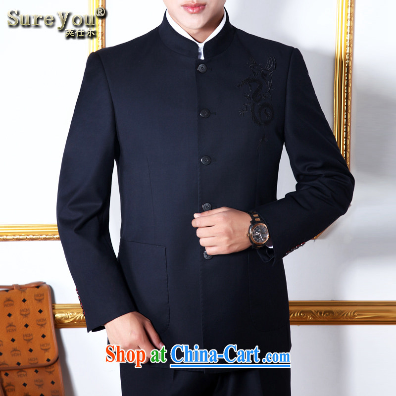 Men's China wind Chinese and smock for men's leisure youth replace suit package blue-black suit smock black and blue 190, the British Mr Rafael Hui (sureyou), shopping on the Internet