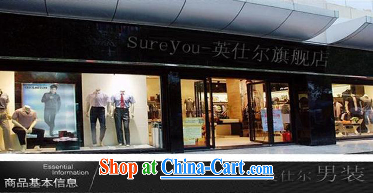 Sureyou ying, Mr Rafael Hui, genuine male new spring men's leisure spring Chinese, for Tang jackets 1319, dark green 190 pictures, price, brand platters! Elections are good character, the national distribution, so why buy now enjoy more preferential! Health
