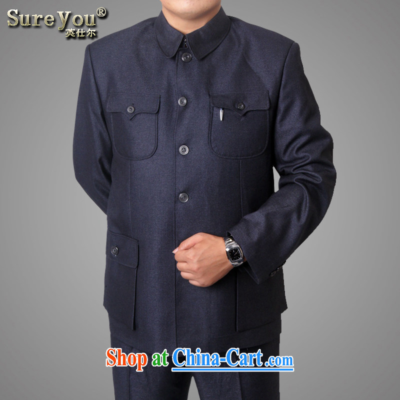 Sureyou men's clothing fall/winter Leisure Suit smock older jacket Chinese, for Chinese clothing national service promotion 01 gray 190