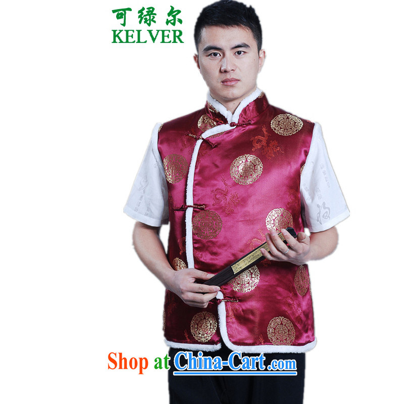 To Green, older men's autumn and winter fashion new products, embroidery for my father replace Tang replace cotton Vest - C 2 XL