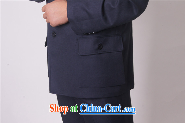 The British, Mr Rafael Hui, cultivating men's clothing the Chinese nation smock Kit men, cultivating the neck jacket Chinese clothing middle-aged men 05 light blue 190 pictures, price, brand platters! Elections are good character, the national distribution, so why buy now enjoy more preferential! Health