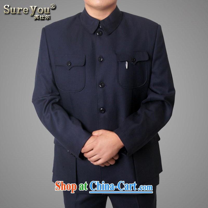 The British, Mr Rafael Hui, cultivating men's clothing the Chinese nation smock Kit man-made beauty Neck Jacket Chinese clothing middle-aged men 05 light blue 190