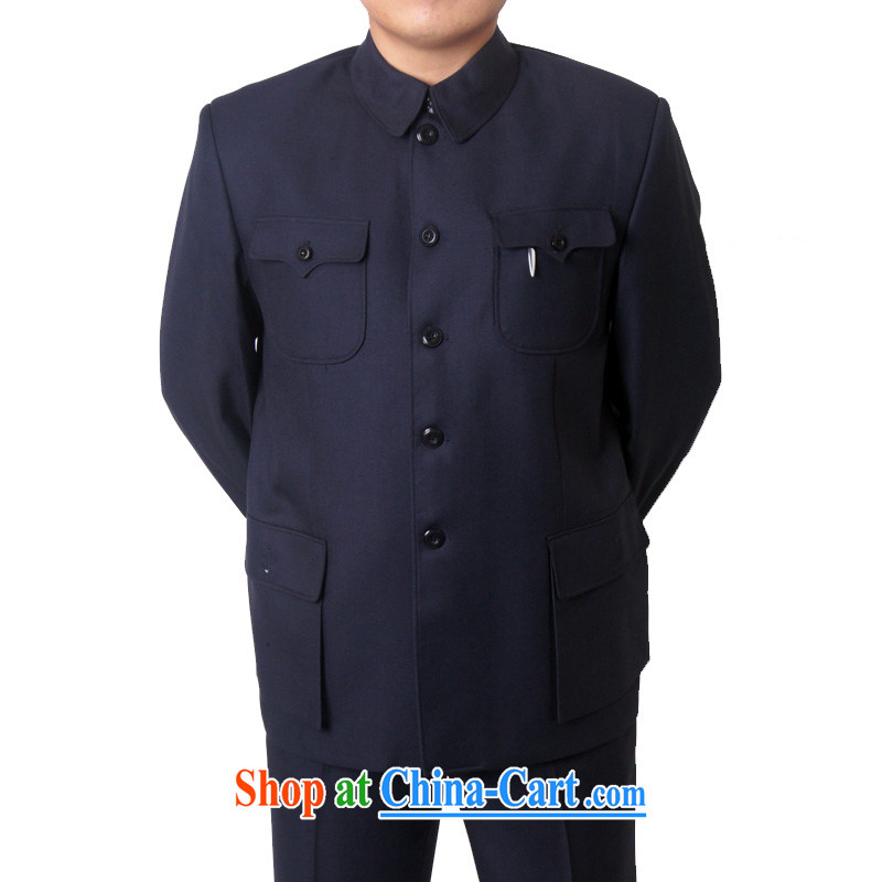 The British, Mr Rafael Hui, cultivating men's Chinese clothing smock Kit man-made beauty collar jacket Chinese clothing middle-aged men 05 light blue 190, the British Mr Rafael Hui (sureyou), shopping on the Internet