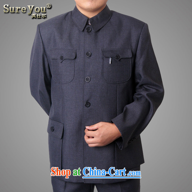 sureyou male 15 spring and new products, older men and taxi smock Kit business and leisure Sun Yat-sen service state to serve older persons kit, 09 gray 185