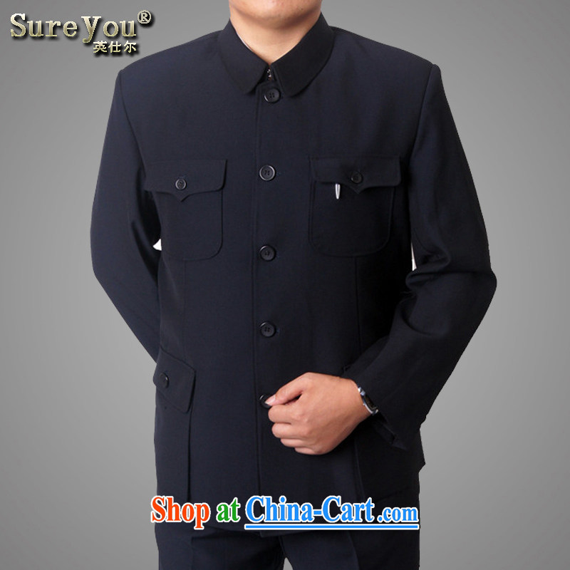 2015 fall and winter new products and leisure, older men smock Kit business and leisure Sun Yat-sen service state to serve older persons package 10, dark blue 185