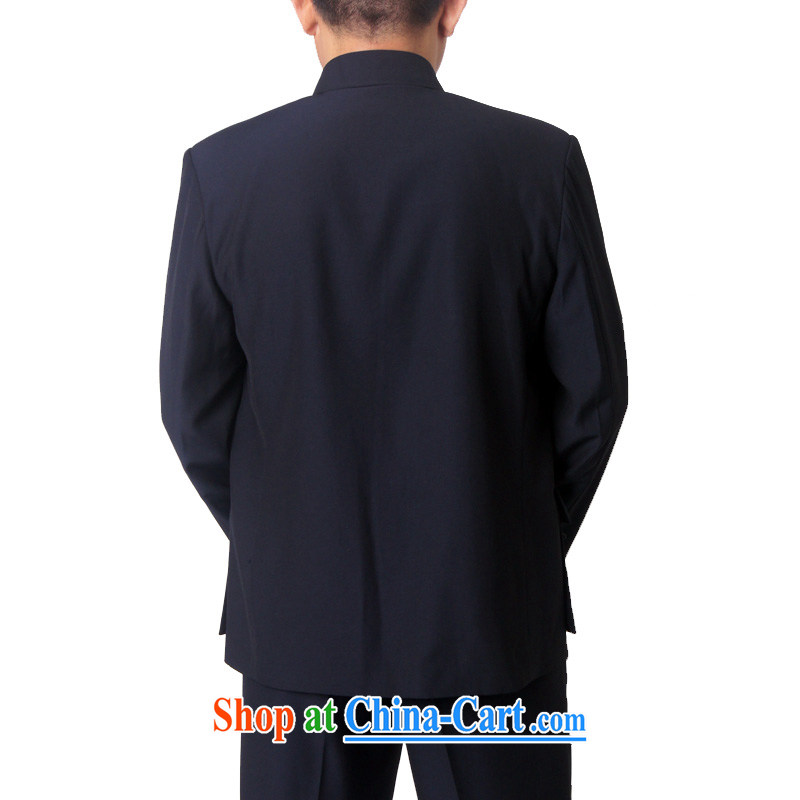 2015 autumn and winter, leisure, older men's smock Kit business and leisure Sun Yat-sen service state to serve older persons package 10, dark blue 185, the British Mr Rafael Hui (sureyou), shopping on the Internet