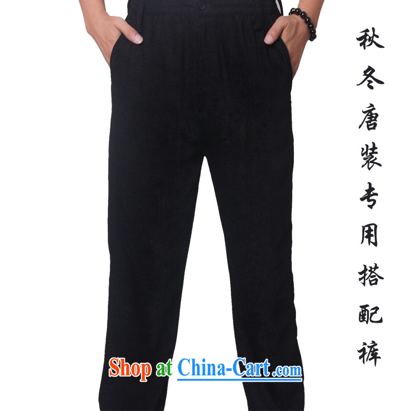 The British, Mr Rafael Hui, Mr Henry Tang, replace older pants/pants men's short pants with loose trousers, old Tang mounted with a dedicated Trouser press 502 black 190