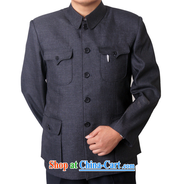 The British, Mr Rafael Hui, Autumn 2015 the new, older men smock single older persons Sun Yat-sen suit father Father With 12 black 190 pictures, price, brand platters! Elections are good character, the national distribution, so why buy now enjoy more preferential! Health