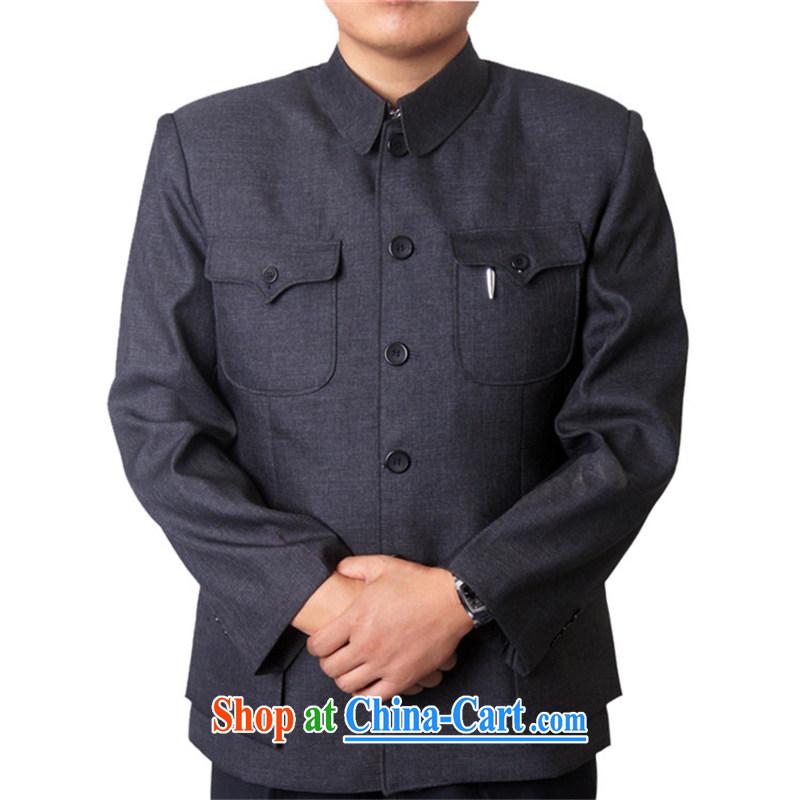 The British, Mr Rafael Hui, Autumn 2015 the new, older men smock single older persons Sun Yat-sen suit father Father is 12, 190 Black, British, Mr Rafael Hui, (sureyou), online shopping