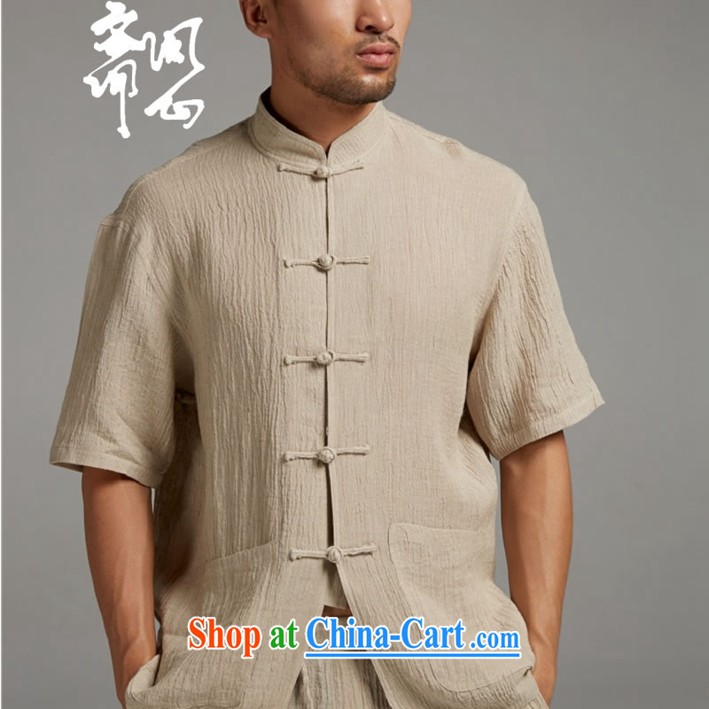 q heart Id al-Fitr (the men as soon as possible with the collar-tie T-shirt with short sleeves shirt plain linen WXZ 1374 rusty red XXXL, Q and Id al-Fitr holiday, shopping on the Internet